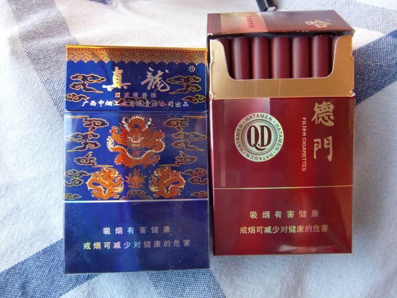 chinesische Zigaretten | Dezemberwald